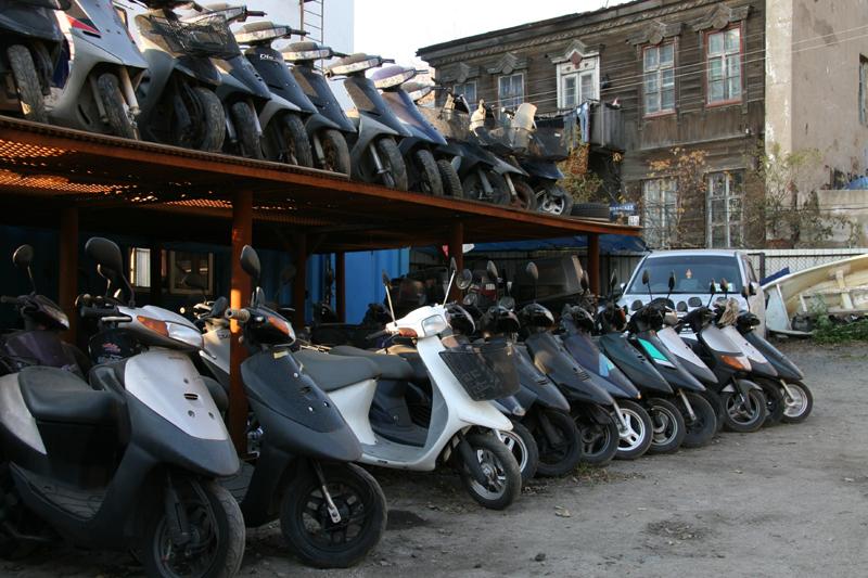 Scootas